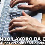 Secondo Lavoro da Casa i Metodi per Guadagnare Online